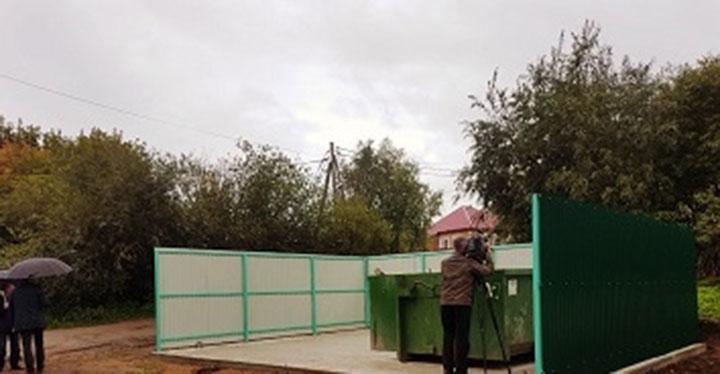 konteinernaya-ploshadka720