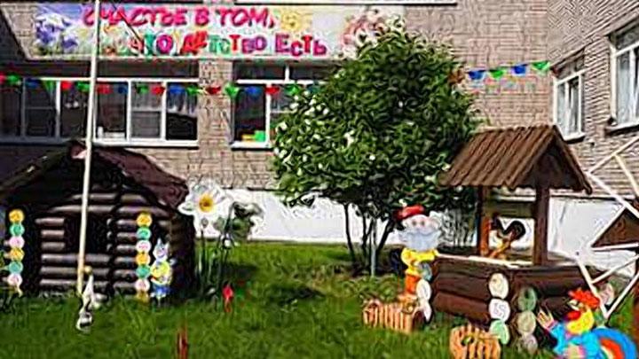 itogi-gorod-osmotra