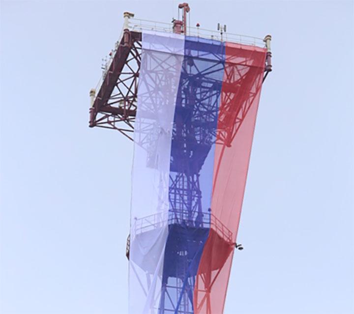 ros-flag