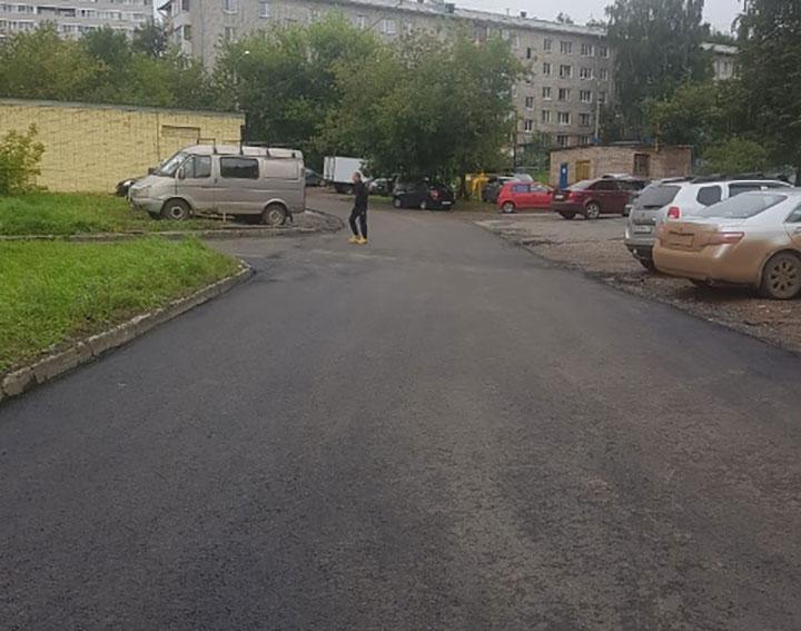 nov-asfalt