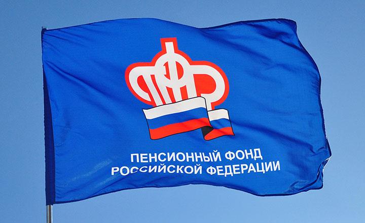 novyi-rezhim-uprav