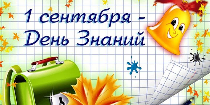 glava-udm-brechalov720