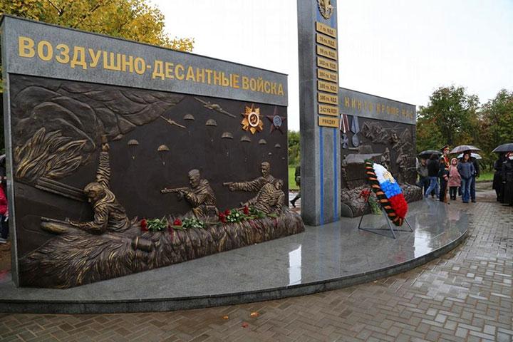 monument-slava-vdv
